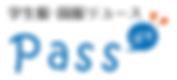 pass_logo_blue.png