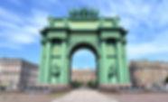 Нарвские ворота.jpg