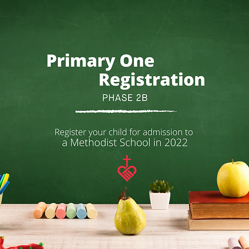 Primary One Registration Vertical 2.png