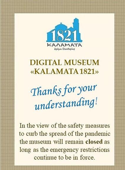 Dig Museum.jpg