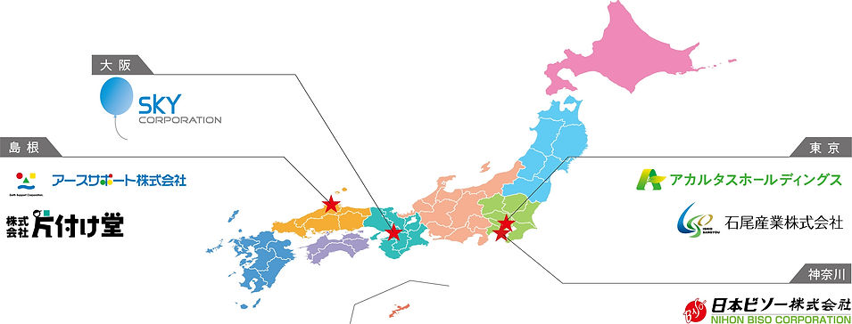 グループ会社日本地図2.jpg