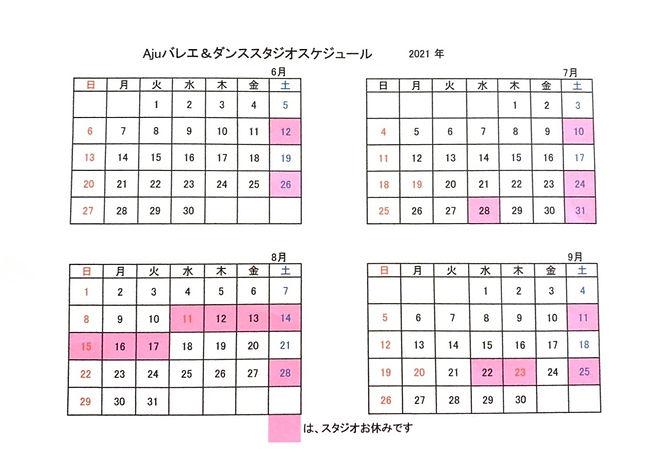 S__35332101.jpg