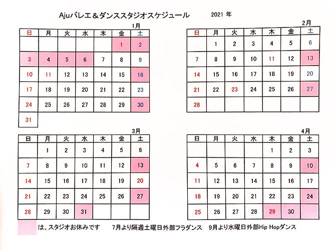 0D0590D1-E8BF-4649-A510-C640F8017432_edi