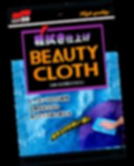 04012 BEAUTY CLOTH.png