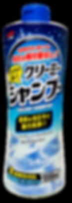 shampoo_neutro.png