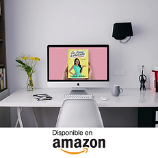 disponible en amazon.png