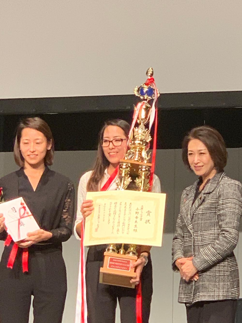 三原じゅん子参議委員名誉会長