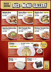 Rice menu gallery.png