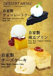 鎌倉カフェメニュー 17-21ページ目 デザート-5.png