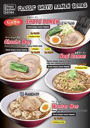 Shoyu ramen series.png