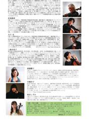 メトロポリタンミュージック創立6周年演奏会.jpg