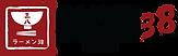 logo ramen 38 2018.png