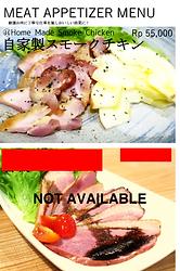 鎌倉カフェメニュー 15-16ページ目 前菜 肉-1.png