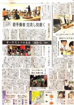スキャン 2019-08-16 15.03.JPG