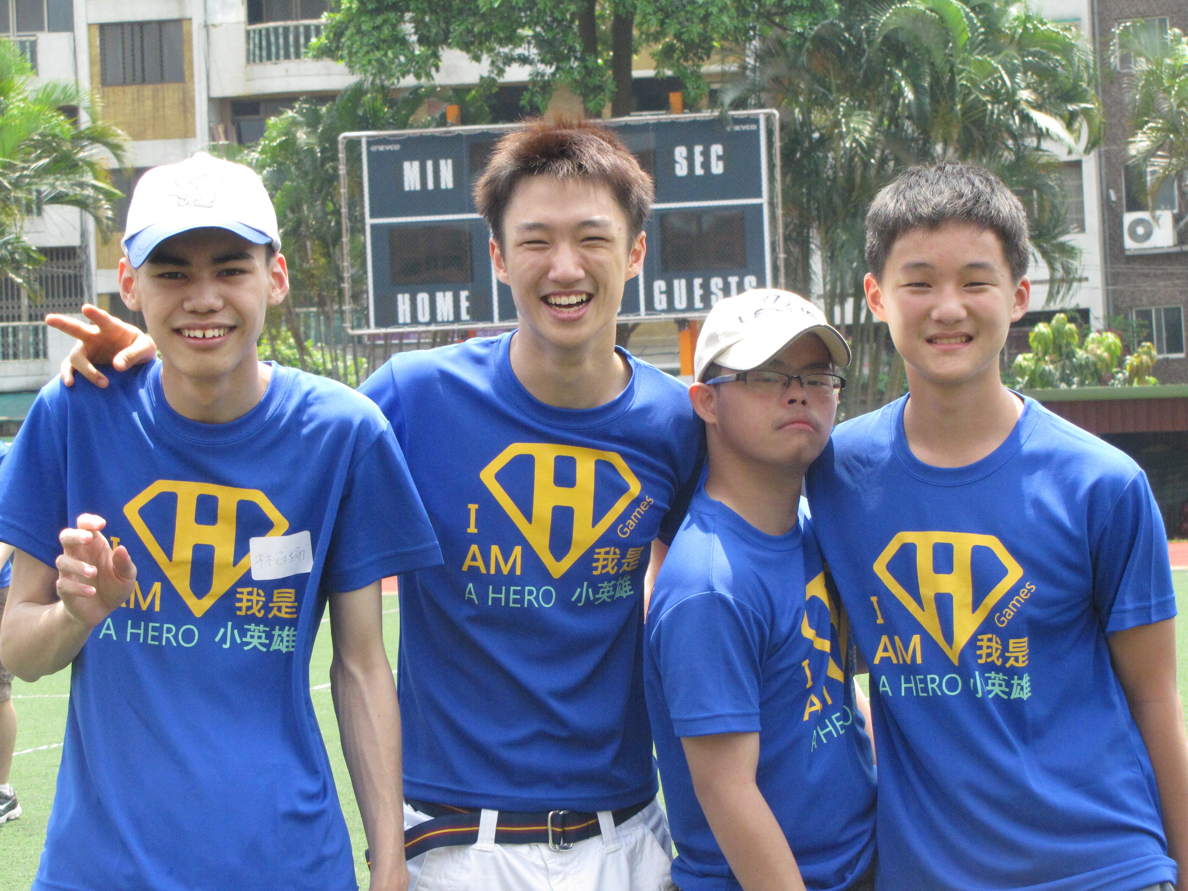 Team I am a Hero!