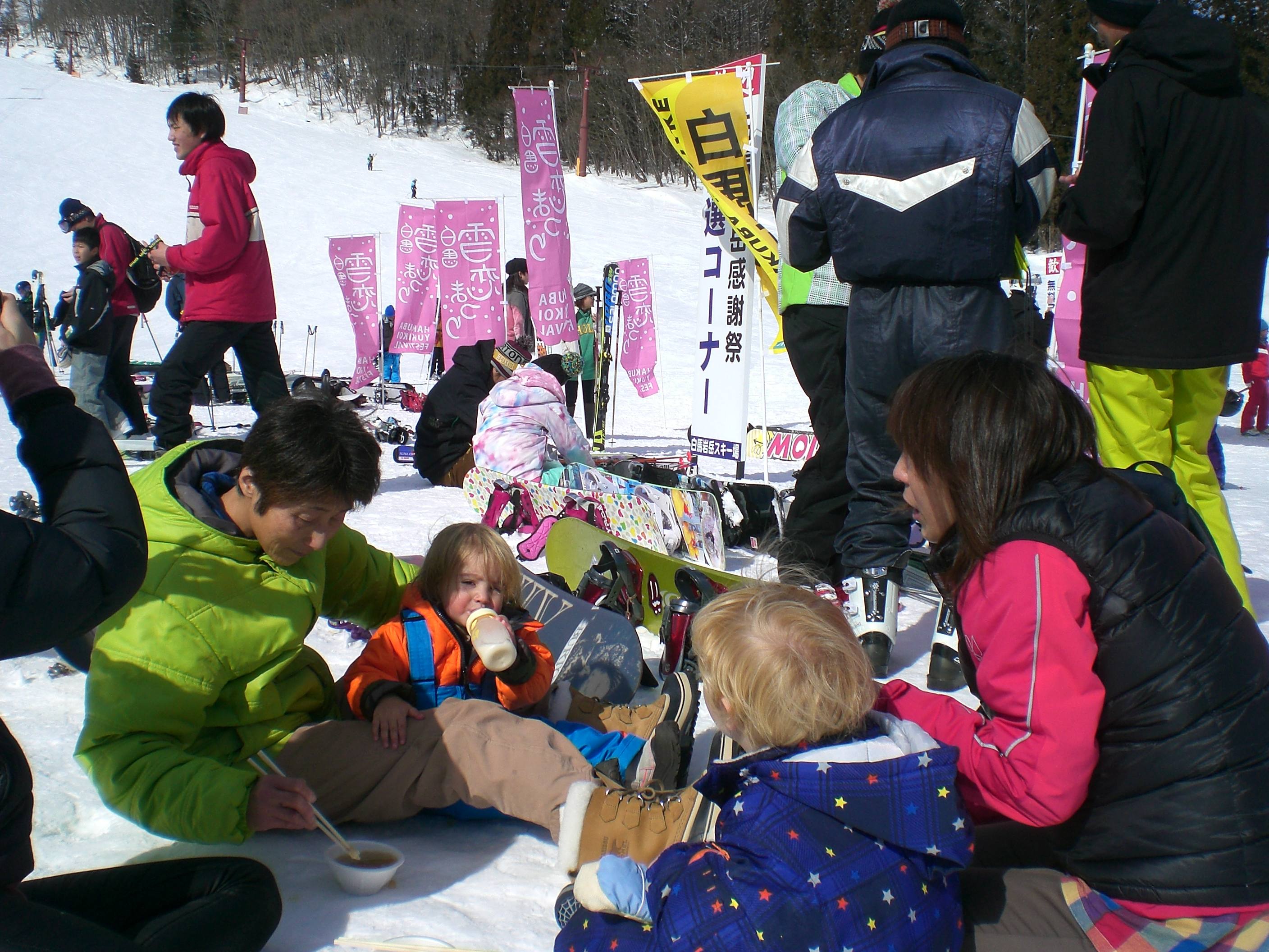 Join the Hakuba's Festival