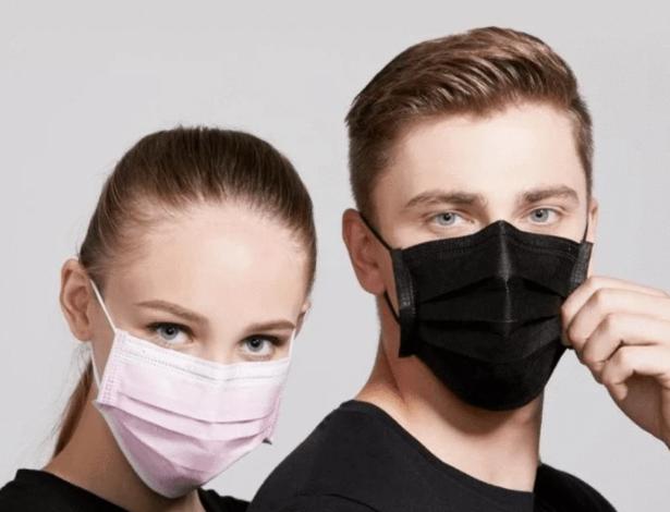 Mund-Nasen-Masken Farbig 50 Stk