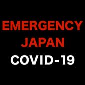 日本政府に告ぐ
