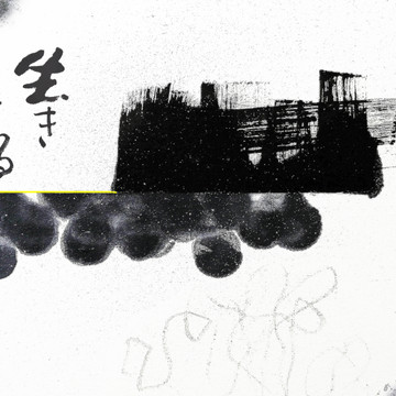 ON・CO・CHI・SHIN2020-5