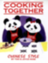 cooking together.jpg
