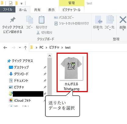 Windows10画像ファイル011.jpg