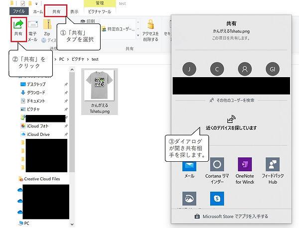 Windows10画像ファイル021.jpg