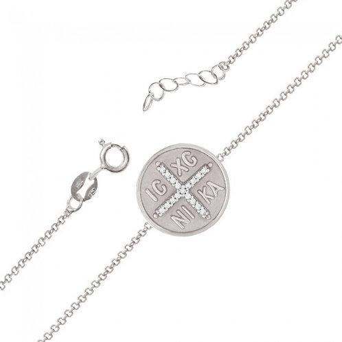 Prayer Coin cz Bracelet