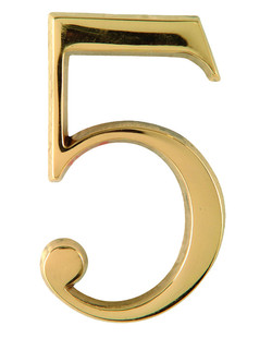 5 ΟΡΟ Ζ