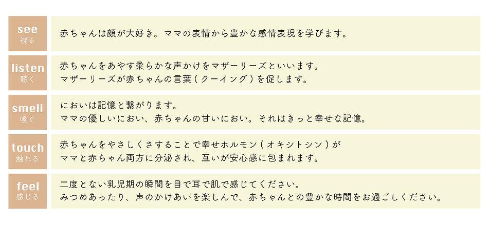 5かん.jpg