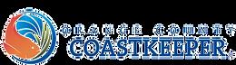orange-county-coastkeeper-logo_edited.pn
