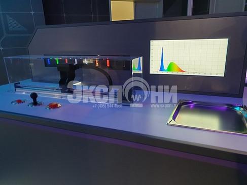 Spectrophotometer_lp for site.jpg