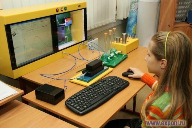 Spectrometry_Station_Sc_1518_2.jpg