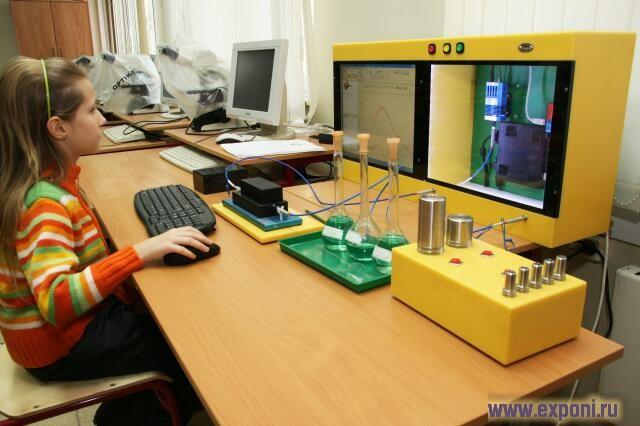 Spectrometry_Station_Sc_1518_4.jpg