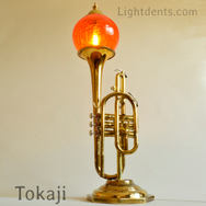 "$350. 26"" Cornet Lamp. 2nd Piston On/Off"