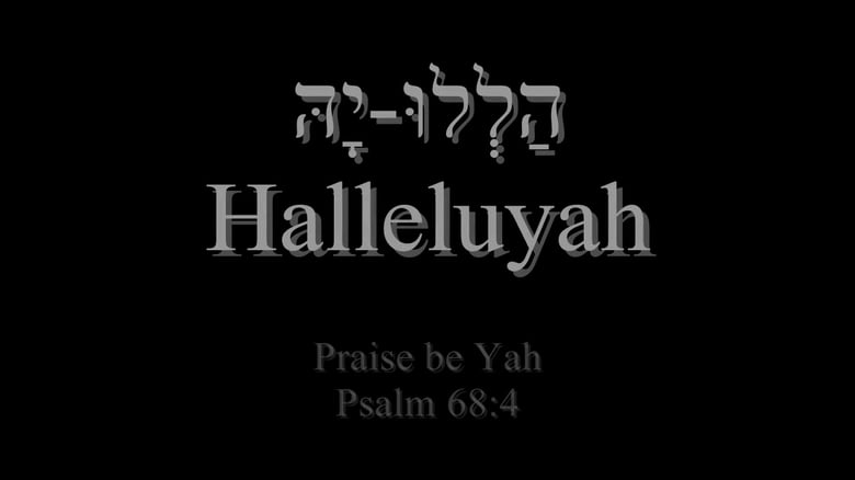 praise yah