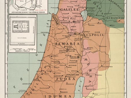 True Word of Yah: Palestine Is Mentioned in the Whole Bible