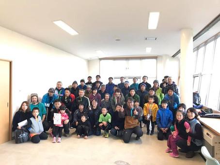 2020 Shizukuishi  Forest  Trails クロスカントリーレース  6/28