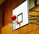 cestas-de-basquete.jpg
