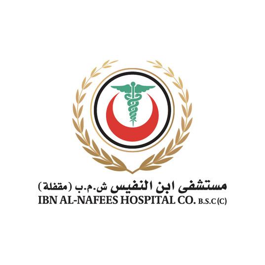 IBN Al Nafees.jpg