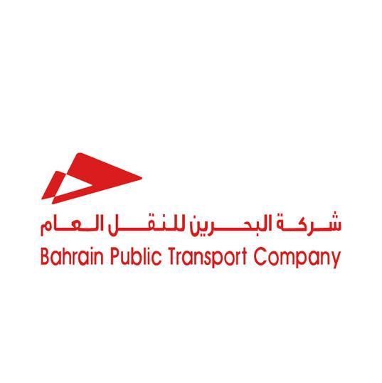 Bahrain Bus.jpg