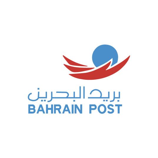 Bahrain Post.jpg