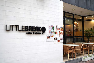 LittleBreak