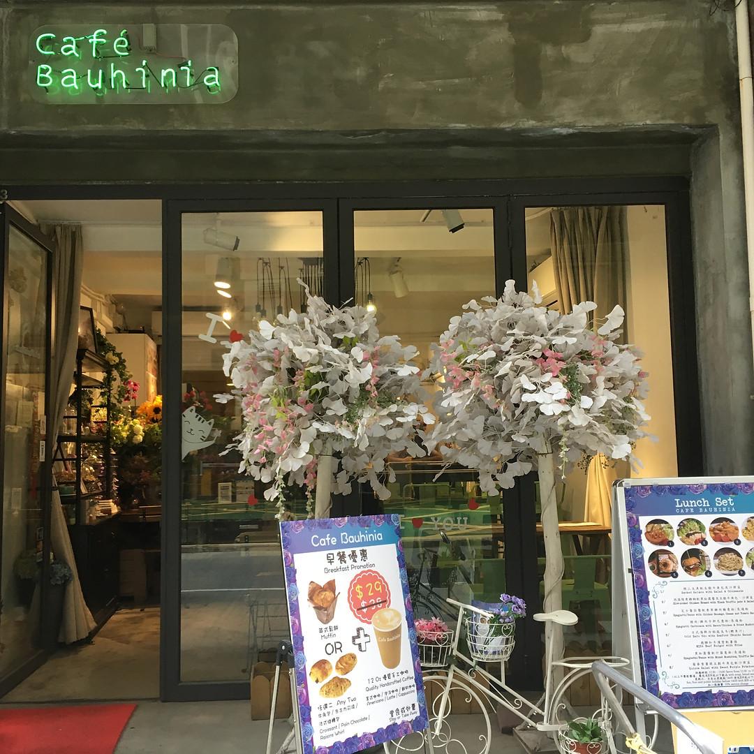 Cafe Bauhinia