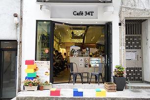 Cafe 34T