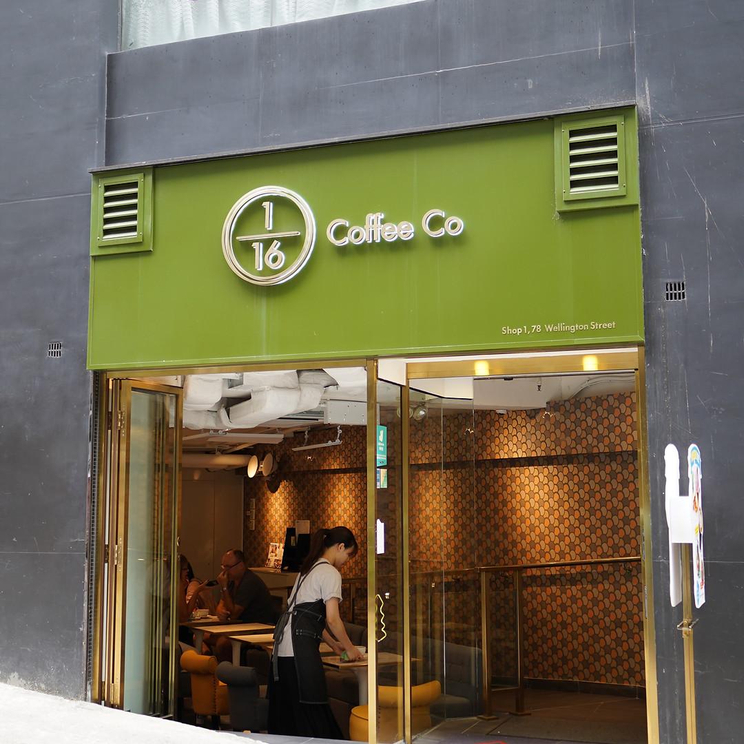 1/16 Coffee Co