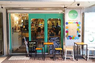 Platform Cafe