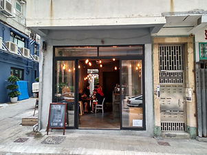 Polygon Cafe