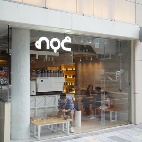 Noc Coffee