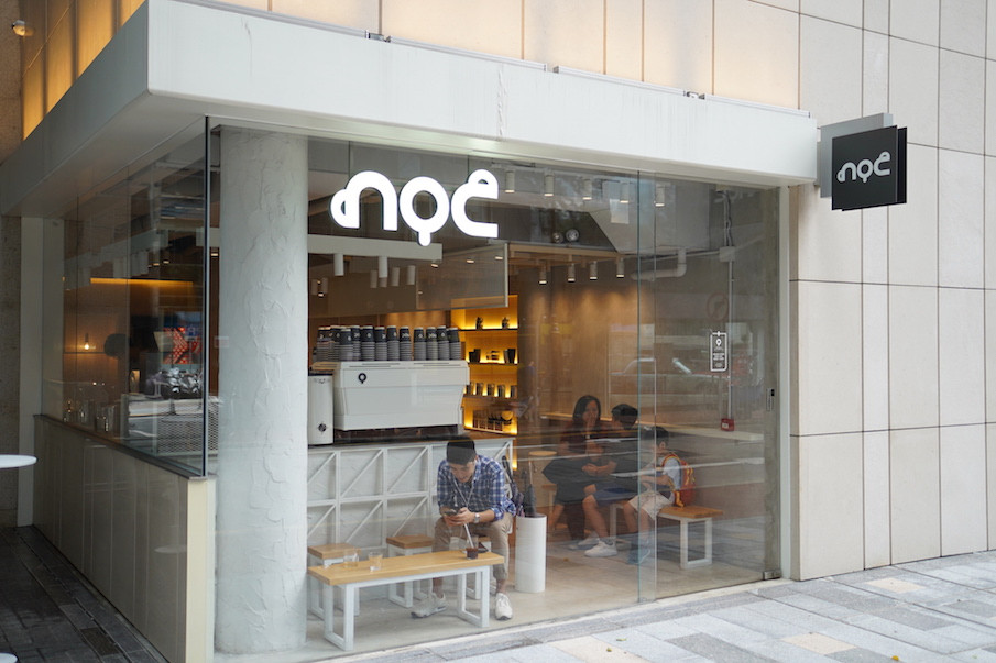 Noc Coffee