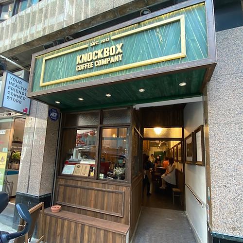 Knockbox Coffee